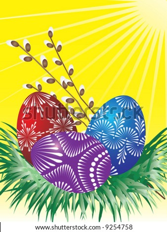 Vector of three coloured eggs with sun