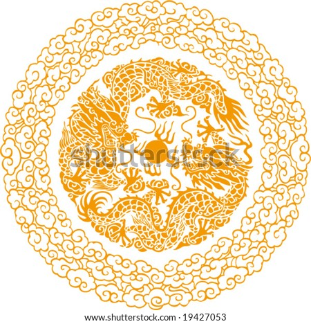 Vector of Traditional Chinese Artistic Pattern - stock vector