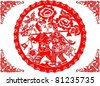 Vector of Traditional Chinese Paper-cut - stock vector