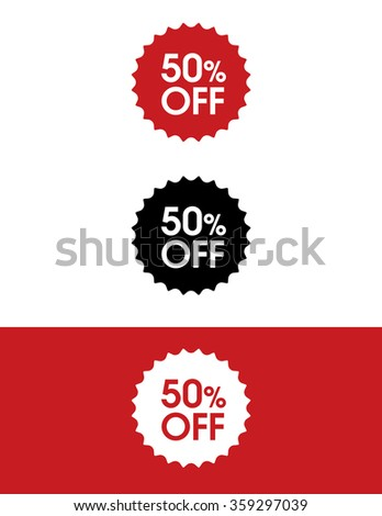Vector 50% Off Retail Starburst in Color, Black and Reverse - stock vector