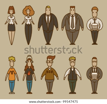 vector office people set - stock vector