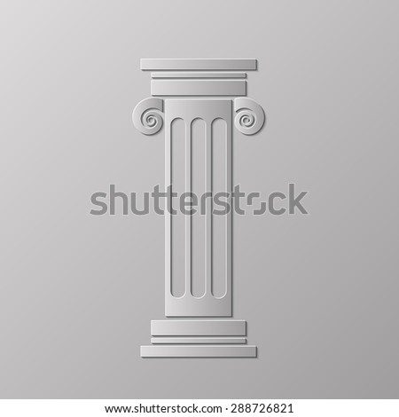 Vector Old Greek Column Isolated on Grey Background
