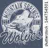 Vector one color retro howling wolf mascot athletic design complete with wolf head mascot illustration, vintage athletic fonts and matching textures (all on separate layers, of course). - stock vector