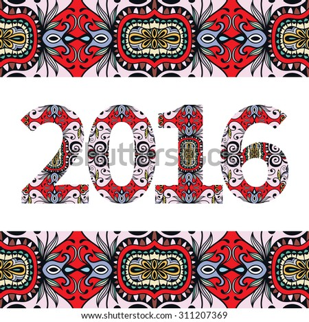 Vector original design for new year celebration with decorative inscription 2016 and ornate frame border. - stock vector