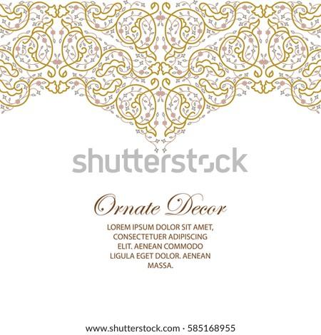 vector ornamental decorative border elegant ornate element for design template place for text - Wedding Invitation Borders