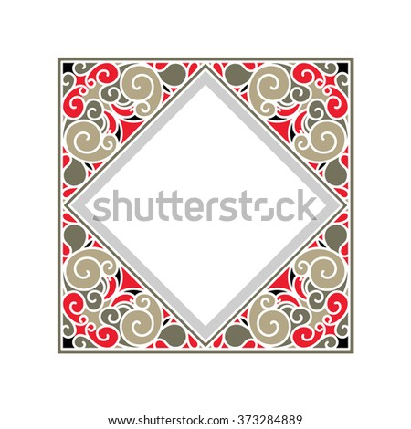 Vector Ornate Frame and Color Pattern. Ornate element for design and place for text or pictures. Abstract background. Perfect for invitations, announcements, scrapbooks. Vector graphic design template - stock vector