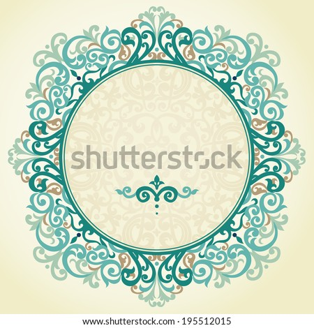 Vector ornate frame in Victorian style. Baroque element for design in modern colors. Colorful ornamental pattern for wedding invitations and greeting cards. Traditional floral decor. - stock vector