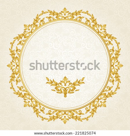 Vector ornate frame victorian style decorative stock vector vector ornate frame in victorian style decorative element for design and place for text junglespirit Choice Image