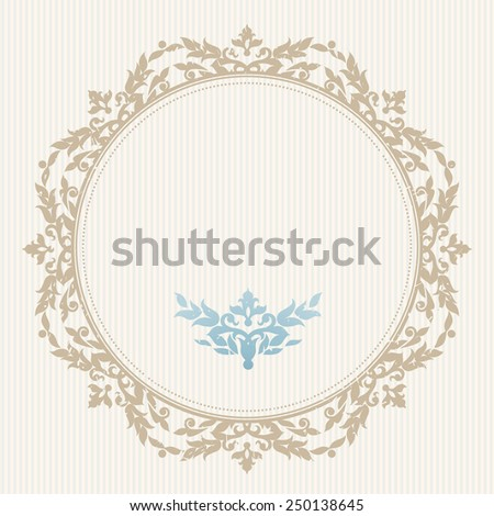 Vector ornate frame in Victorian style. Decorative element for design and place for text. Ornamental lace pattern for wedding invitations and greeting cards.Traditional decor on light background. - stock vector