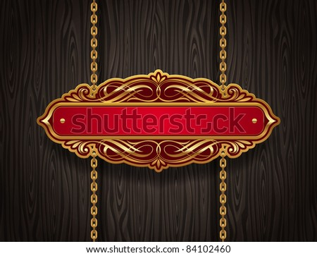Vector ornate gold vintage signboard hanging on chains against a wooden wall - stock vector