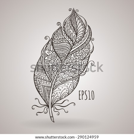 Vector ornate intricate feather. Doodle. Zentangle - stock vector