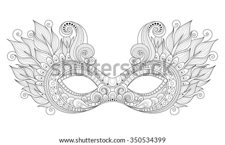 Vector Ornate Monochrome Mardi Gras Carnival Mask with Decorative Feathers. Object for Greeting Cards, Isolated on White Background - stock vector