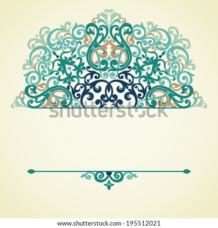 Vector ornate pattern in Victorian style. Baroque element for design and place for text. Colorful ornament for wedding invitations and greeting cards. Traditional decor. - stock vector