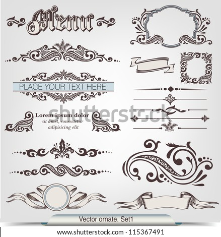 Vector ornate. Set 1 - stock vector
