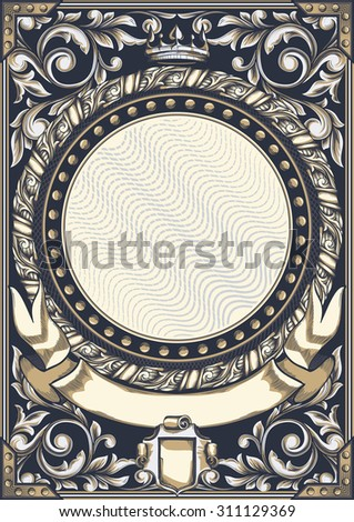 Vector ornate vintage decorative design - stock vector