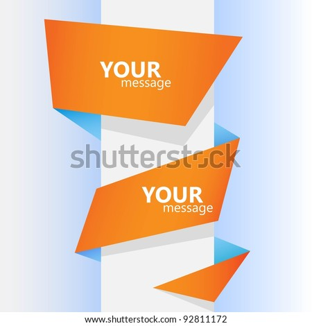 Vector Paper banner - stock vector
