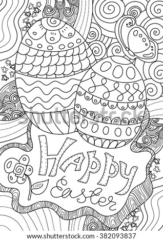Vector Pattern Happy Easter Coloring Book Stock Vector HD (Royalty ...