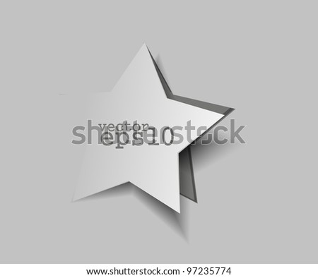 vector peel off star, eps 10 - stock vector