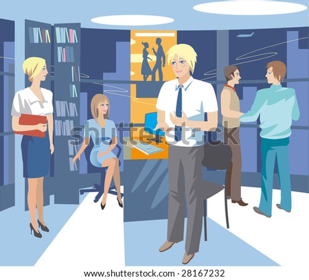 Vector pickture. Work at office. The company. - stock vector