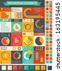 Vector pie chart infographic elements set. Flat design vector technology icon pack with various of vector infographic elements as charts, pie charts, diagrams. - stock vector