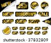 Vector Promotion Sticker - stock vector
