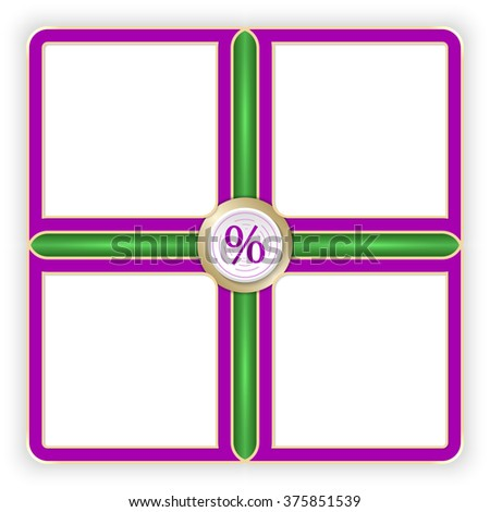 Vector purple frames for your text and percent symbol - stock vector