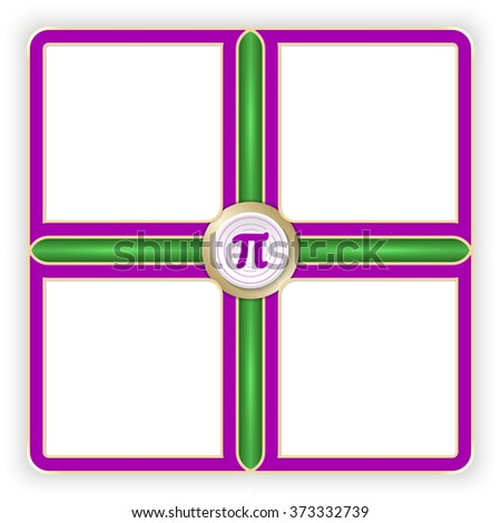 Vector purple frames for your text and pi symbol - stock vector