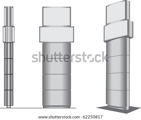 vector Pylon, stella - stock vector