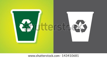 vector  recycle garbage can - stock vector