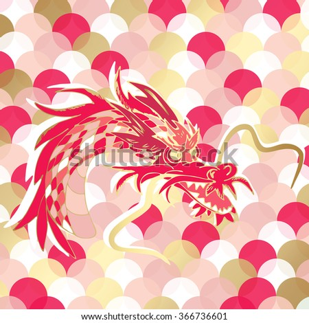 Vector Red Gold Dragon Mythological Creature Stock Vector 366736601