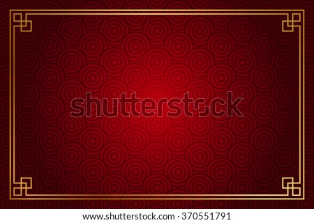 Vector red background with abstract pattern (chinese style) and gold decoration - stock vector