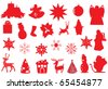 vector red christmas elements - stock vector
