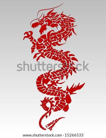 Vector, red dragon - stock vector