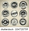Vector Retro Ink Label Set - stock vector