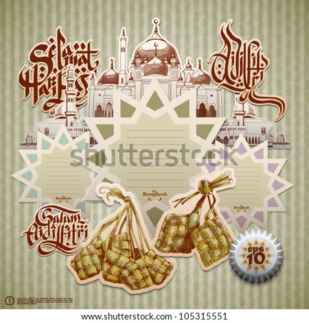 Vector Retro Scrapbook Element for Muslim Ramadan Translation of Malay Text: Greetings of Eid ul-Fitr, The Muslim Festival that Marks The End of Ramadan - stock vector