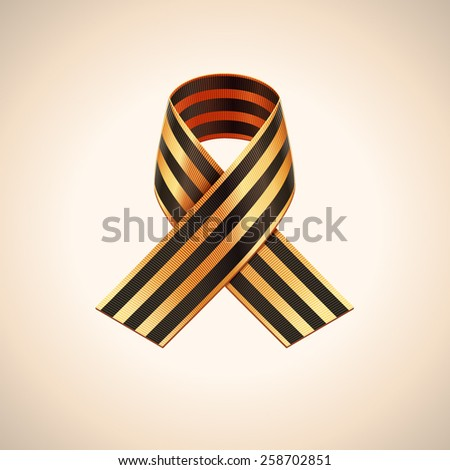 Vector Ribbon of Saint George. Black and gold stripes ribbon - stock vector