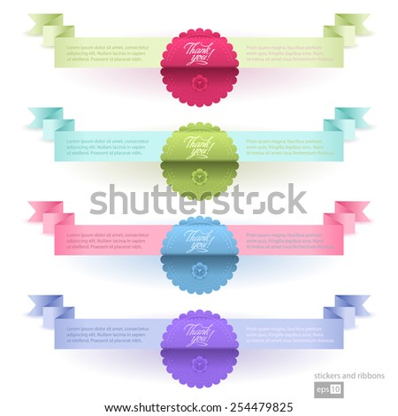 Vector ribbons and stickers set on white backdrop. Design elements for web design, postcards, greetings, invitations. - stock vector