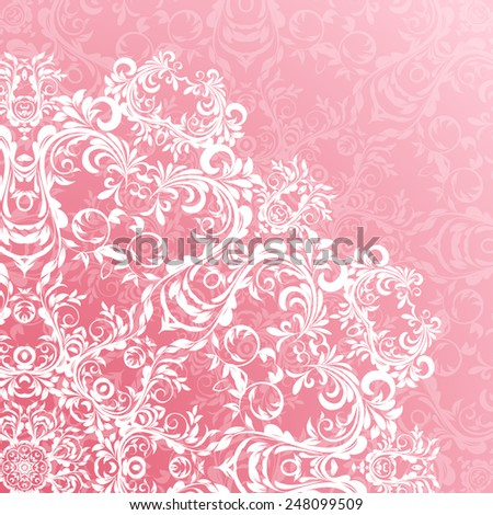 Vector Rosettes pattern, Decorative Elements - stock vector