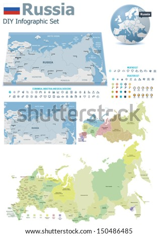 Russia Map Stock Images RoyaltyFree Images Vectors Shutterstock - Russia administrative map