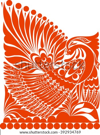 vector russian ornament.   folklore ornament withe bird - stock vector