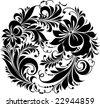 "Vector. Russian traditional ornament ""Hohloma"" - stock vector"