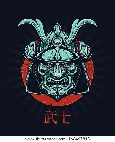 Vector samurai mask. Japanese traditional martial mask. Vector EPS 10 illustration.  - stock vector