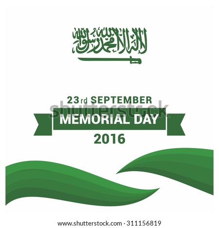 Vector Saudi Arabia Independence Day 23rd September Celebration Card. abstract green design elements lines and Ribbon banner. Illustration