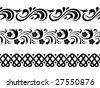 Vector. Seamless border - stock vector