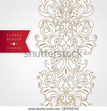Vector seamless border in Victorian style with red label. Ornate element for design. Ornamental pattern for wedding invitations, greeting cards, decoration for bags and clothes. Traditional decor. - stock vector