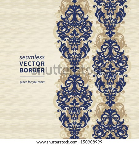 Vector seamless border with swirls and floral motifs in retro style. Element for design. It can be used for decorating of invitations, greeting cards, decoration for bags and clothes. - stock vector