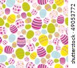 Vector Seamless easter eggs background - stock vector