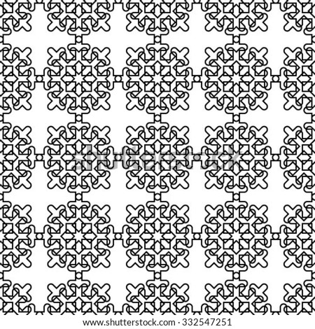 Vector seamless geometric pattern. Modern stylish texture. Repeating abstract background. - stock vector
