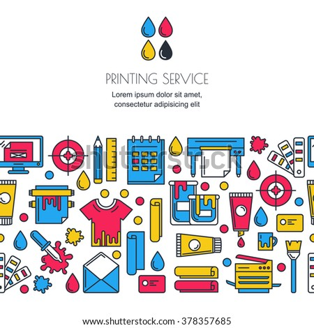 Offset Printing Press Stock Images Royalty Free Images