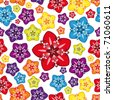 Vector Seamless Multicolor  Wallpaper. - stock photo
